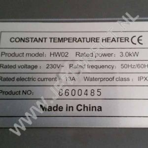 sful-constant-temperature-heater-HW02